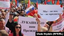 При цьому раніше білоруські видання повідомляли, що люди з регіонів скаржилися на те, що влада змушує їх брати участь у мітингу на підтримку Лукашенка під загрозою звільнення