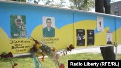 Стіна пам'яті Небесної Сотні в Дніпропетровську