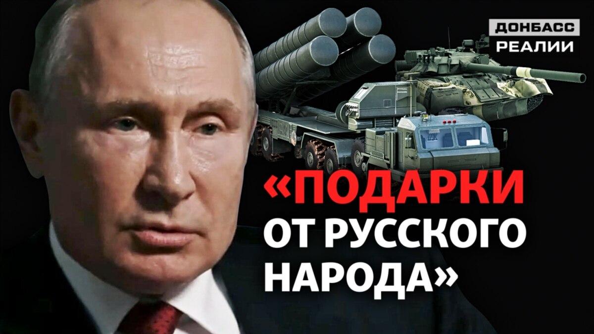На какие постсоветские территории нацелилась Россия?