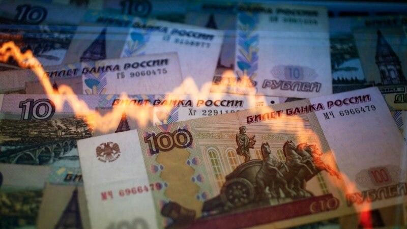 Рубль пошел в последний путь
