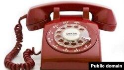 Generic -- Phone