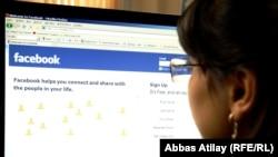 «Facebook.com» səhifəsi