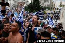 Prema istraživanju agencije Mark, 68,3 odsto Grka ne prihvata sporazum Atine i Skoplja (Foto: Protest u Atini)