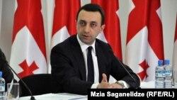 Новий глава грузинського уряду Іраклій Ґарібашвілі