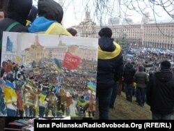 Мітинг 30 листопада 2014 року. Автор полотна – Марина Соченко