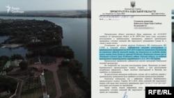 Місцева поліція з літа розслідує кримінальне провадження за фактом «самовільного будівництва на самовільно зайнятій ділянці» – це стосується нерухомості придністровського бізнесмена