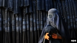 The Taliban forced women to cover themselves from head to toe.