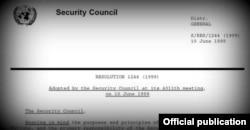 Snimak Rezolucije 1244