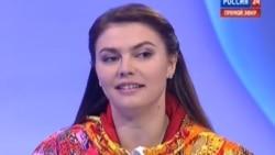"""Лицом к событию. Алина Кабаева и другие """"телезвезды"""""""