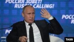 Уладзімір Пуцін на форуме «Расея кліча!»