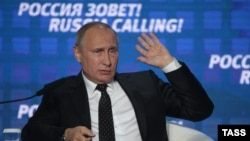 Russian President Vladimir Putin announced Rosneft's takeover of Bashneft at a VTB Capital forum in Moscow.