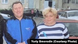 Юрий и Зинаида Смородины