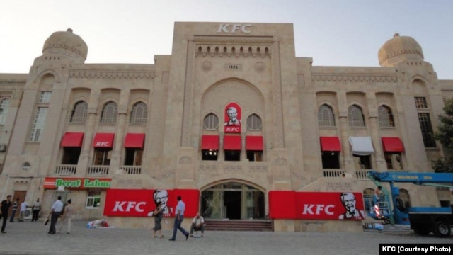The largest KFC in the world