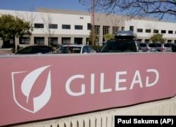 Штаб-квартира компании Gilead Sciences, разработчика ремдесивира