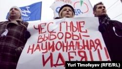 """Митинг """"За честные выборы"""" на Болотной площади. 17 декабря 2011 года"""