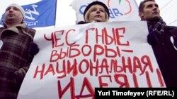 Акция протеста в Москве 17 декабря