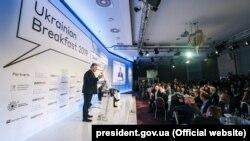 Petro Poroshenko Davosda
