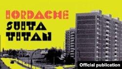 Detaliu de coperta albumului Suita Titan al trupei de jazz Iordache (grafică de Medicine Madison).