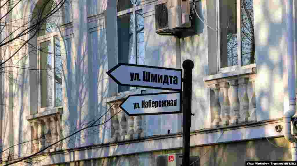 На имущество фонда был наложен арест. Здание было опечатано. Предполагалось разместить там крымскотатарский этнографический музей. Однако больше пяти лет здание не функционирует и по-прежнему находится в опечатанном виде