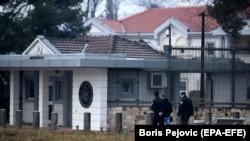 Objekti i ambasadës amerikane në Podgoricë