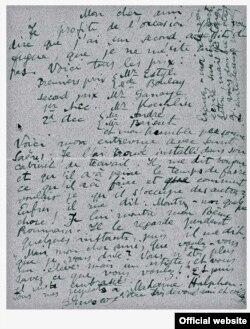 Cartea poștală trimisă de Enescu lui Halphen cu descrierea întîlnirii sale cu Saint-Saëns