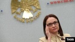 Ռուսաստանի կենտրոնական բանկի նախագահ Էլվիրա Նաբիուլինա, արխիվ