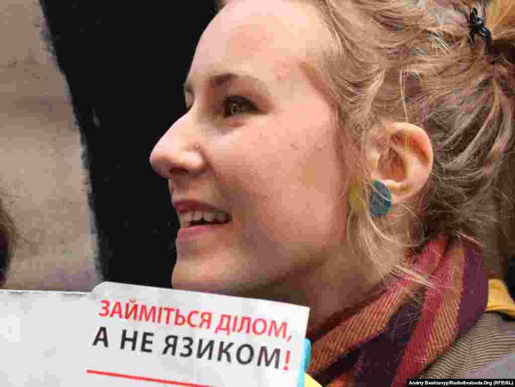 Представники української громадськості закликали владу зайнятися більш важливими, на їхню думку, справами (тарифами на газ, цінами, зарплатами), а не мовним питанням.