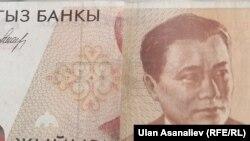 Малдыбаевдин сүрөтү алгачкы улуттук акча-сомго түшүрүлгөн.