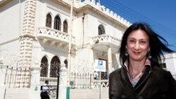 Բաքվից հերքում են մալթացի հետաքննող լրագրողի սպանության գործում «ադրբեջանական հետքի» առկայությունը