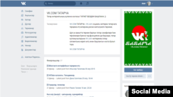 Вконтакте сайтының татар телендәге интерфейсы