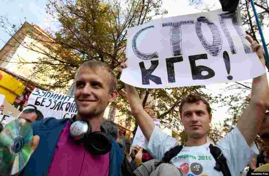 Акція протесту проти переслідування історика Руслана Забілого (15 вересня)