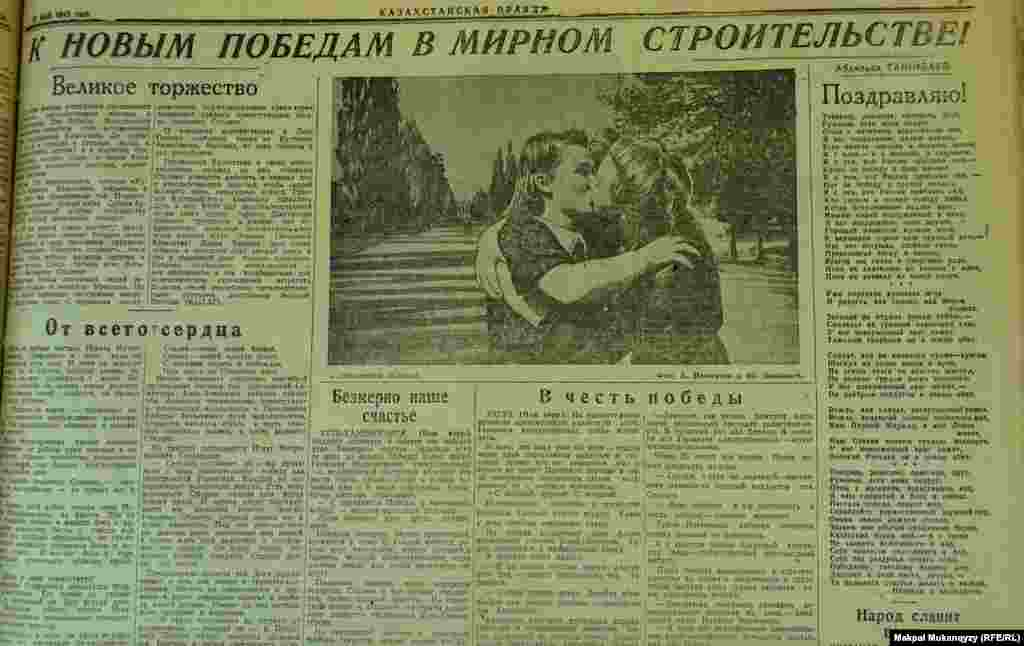 """Казахстанская правда"" газетінің жеңістен кейінгі саны. 13 мамыр, 1945 жыл"