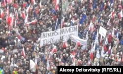 Митинг в защиту свободы печати в Варшаве. 9 января