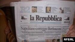 Видання La Repubblica виходить у світ з 1976 року. Тираж майже 650 тисяч копій. За кількістю проданих примірників після Corriere della Sera це друге національне видання Італії.