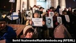 У Києві вимагають від Росії звільнити захоплених моряків. Майдан Незалежності