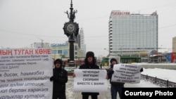 Пикет в Казани в день депортации чеченцев
