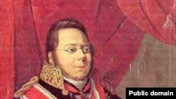 Павел Николаевич Демидов (1798 - 1840 ), основатель Демидовской премии