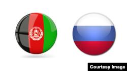 افغانستان و روسیه روی همکاریهای بیشتر امنیتی غور میکنند