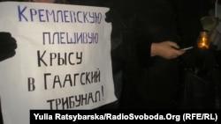 Гасло на акції вшанування пам'яті загиблих у Маріуполі внаслідок обстрілу реактивними системами залпового вогню. Дніпропетровськ, 25 січня 2015 року