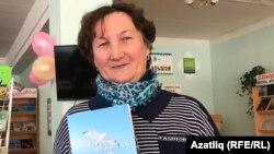 Клара Сәфәрова