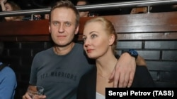 Алексей һәм Юлия Навальныйлар