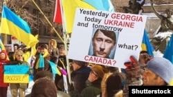 Одна з акцій протесту проти агресії Росії. Канада, Монреаль (архівне фото)