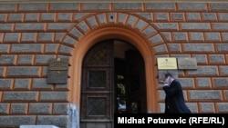 Zgrada Ustavnog suda BiH, Sarajevo