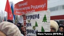 Митинг против Шиеса в Сыктывкаре