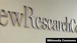 """Pew"" barlag merkeziniň logotipi."