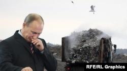Владимир Путин, свалка, коллаж