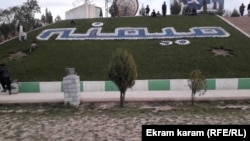 نمای شهر میمنه مرکز فاریاب