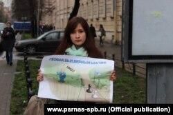 Студенты Института наук о Земле рядом с СПбГУ