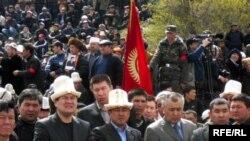 Бишкек, 10 апреля 2010 г