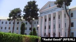The Tajik State Medical University in Dushanbe